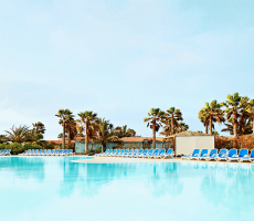 Bilde av hotellet VOI Vila do Farol Resort - nummer 1 av 32
