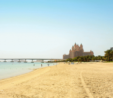 Bilde av hotellet Atlantis The Palm - nummer 1 av 52