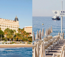 Bilde av hotellet Intercontinental Carlton Cannes - nummer 1 av 13