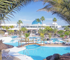 Bilde av hotellet Elba Lanzarote Royal Village Resort - nummer 1 av 19