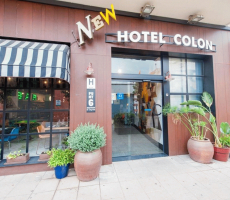 Bilde av hotellet New Hotel Colon - nummer 1 av 9