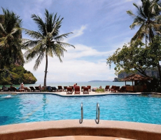 Bilde av hotellet Railay Bay Resort and Spa - nummer 1 av 20