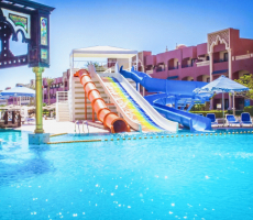 Bilde av hotellet Sunny Days Resort Spa and Aqua Park - nummer 1 av 20