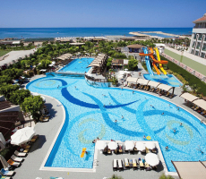 Bilde av hotellet Aydinbey King's Palace Spa Resort - nummer 1 av 23