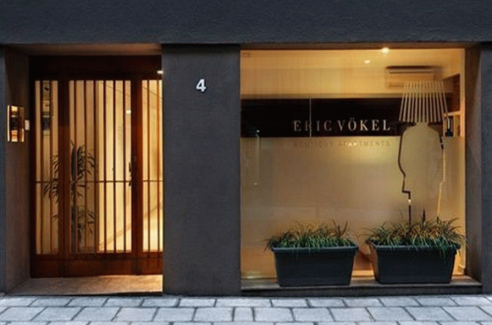 Bilde av hotellet Eric Vokel Boutique Apartments - Bcn Suites - nummer 1 av 6