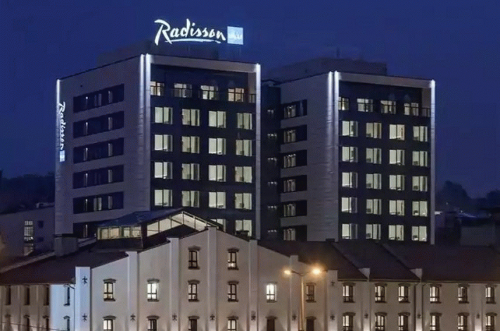 Bilde av hotellet Radisson Collection Old Mill Belgrade (ex Radisson - nummer 1 av 20
